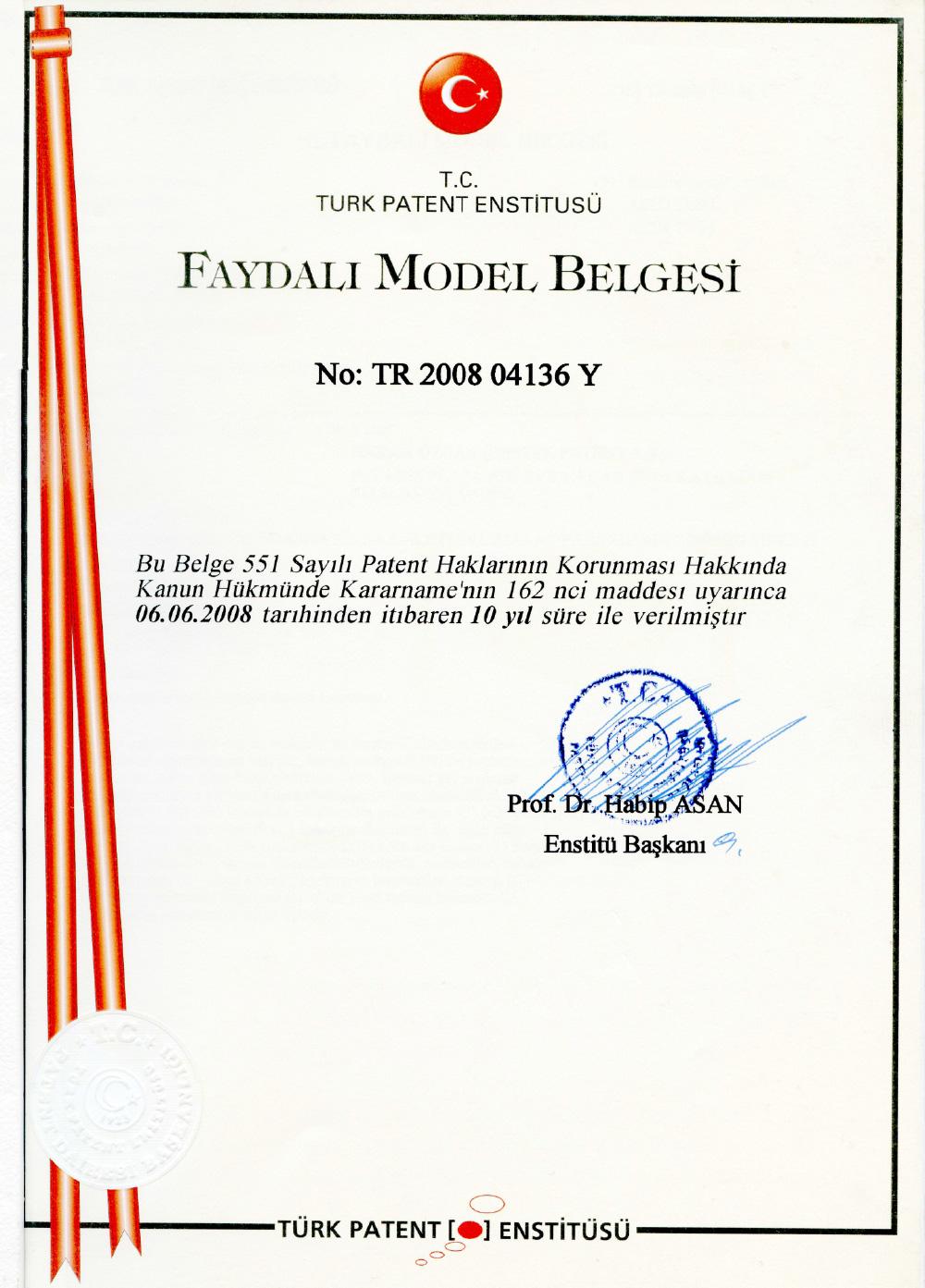 Полезный модельный документ