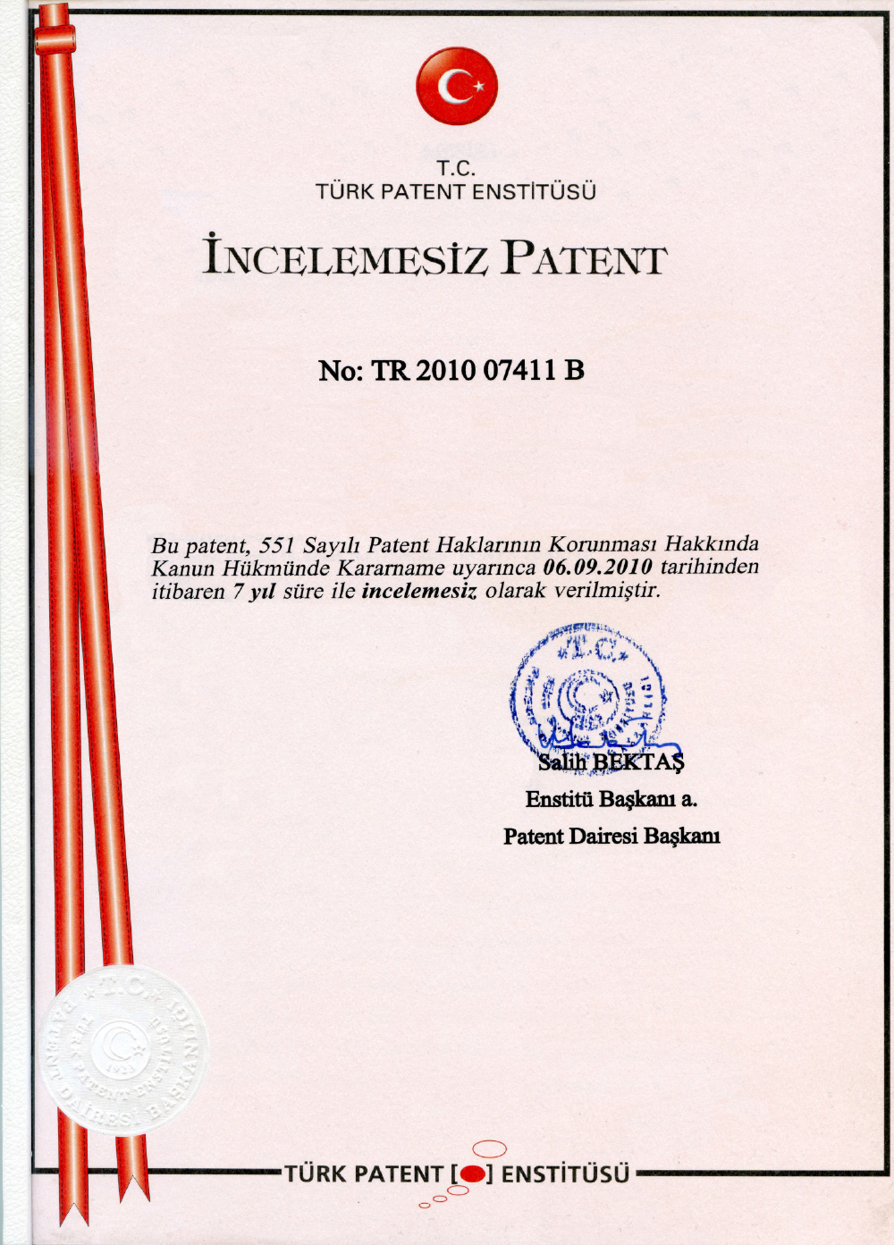 Патентный документ