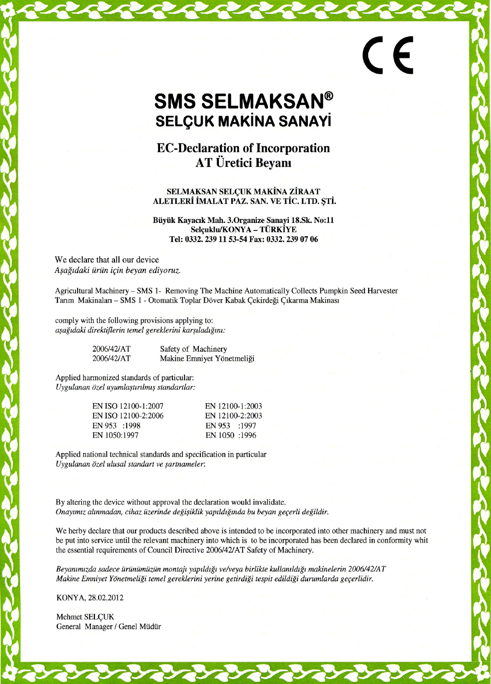 Manifacturer certificate
