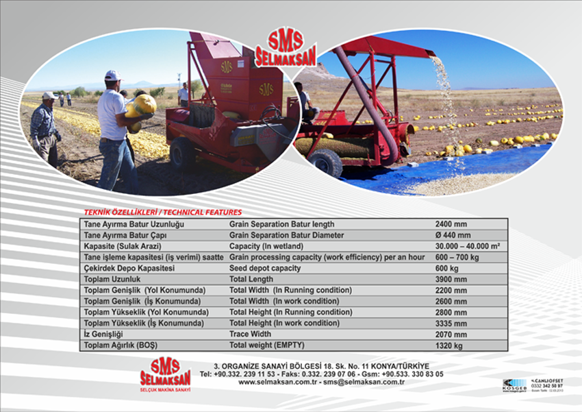 D.P 2400- Pumpkin Seed Harvesting Machine With Depot_detail_1