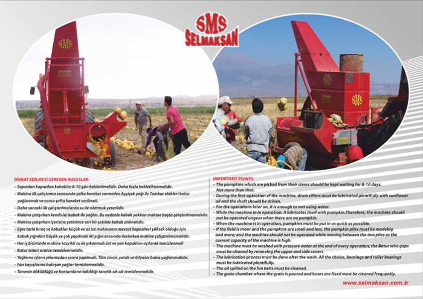 D.P 2400- Pumpkin Seed Harvesting Machine With Depot_detail_2