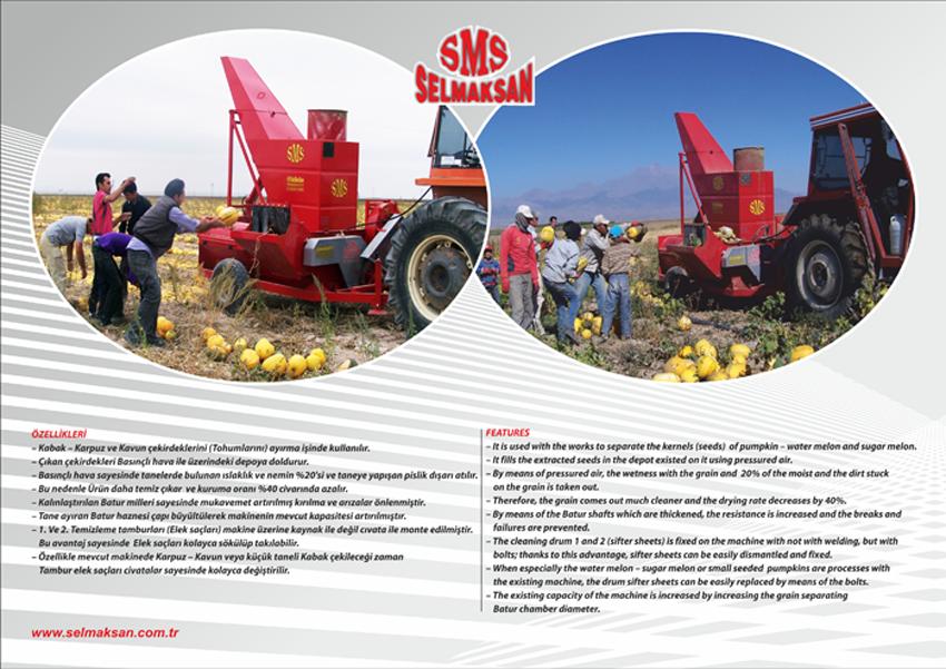 D.P 2400- Pumpkin Seed Harvesting Machine With Depot_detail_3